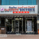 هتل SAFFRON BOUTIQUE